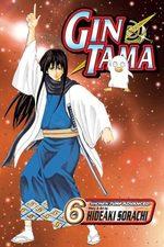 Gintama # 6