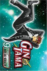 Gintama # 9