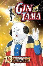 Gintama # 13