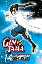 Gintama # 14
