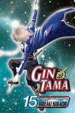 Gintama # 15