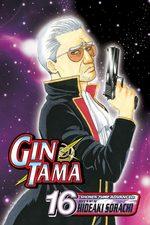 Gintama # 16