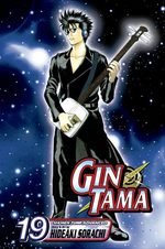 Gintama # 19