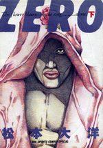 ZERO 2