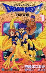 Dragon Quest - Maboroshi no daichi 1 Manga