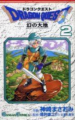 Dragon Quest - Maboroshi no daichi 2 Manga