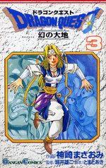 Dragon Quest - Maboroshi no daichi 3 Manga