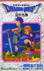 Dragon Quest - Maboroshi no daichi 4 Manga