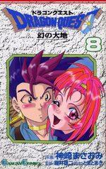 Dragon Quest - Maboroshi no daichi 8 Manga
