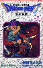 Dragon Quest - Maboroshi no daichi 9 Manga