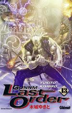 Gunnm Last Order 13 Manga