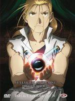 Fullmetal Alchemist Brotherhood 4
