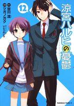 La Mélancolie de Haruhi Suzumiya 12 Manga