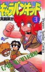 Caravan Kidd 3 Manga