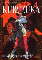 Kurozuka 4 Manga