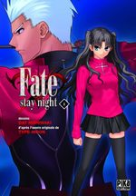 Fate Stay Night 8 Manga