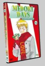 Midori Days 2 Série TV animée