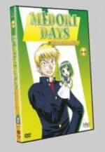 Midori Days 1 Série TV animée