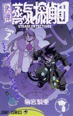 Les Fabuleux Vapeurs Détectives 2 Manga