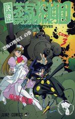 Les Fabuleux Vapeurs Détectives 3 Manga