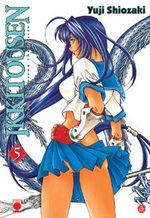 Ikkitousen 5 Manga