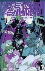 Les Fabuleux Vapeurs Détectives 7 Manga