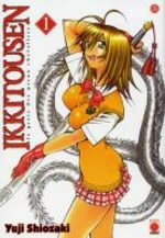 Ikkitousen 1 Manga