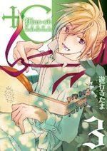 + C Sword and Cornett 3 Manga