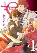 + C Sword and Cornett 4 Manga