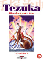Tezuka - Histoires pour Tous 19 Manga