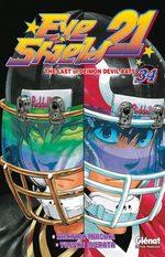 Eye Shield 21 34 Manga