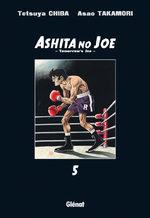 Ashita no Joe 5