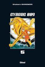 Cyborg 009 # 5