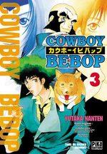 Cowboy Bebop 3 Manga