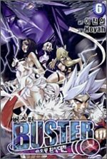 Buster 6 Manhwa