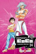 Full Ahead ! Coco 24 Manga
