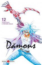 Dämons 12 Manga