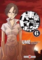 Giga Tokyo Toybox T.6 Manga