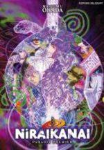 Niraikanai, Paradis Premier 3 Manga