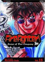 Daigo, Soldat du Feu 15