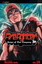 Daigo, Soldat du Feu 19