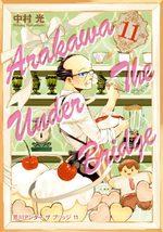 Arakawa Under the Bridge 11 Manga