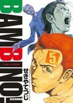 Bambino! Secondo 5 Manga