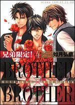 Brother x Brother 5 Manga
