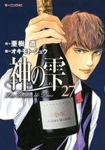 Les Gouttes de Dieu 27 Manga