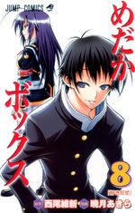 Medaka-Box 8 Manga