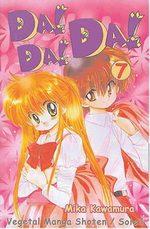 Da! Da! Da! 7 Manga