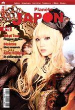 Planète Japon 19 Magazine