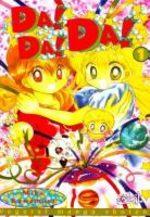 Da! Da! Da! 1 Manga
