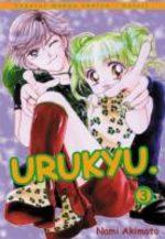 Ultracute 3 Manga